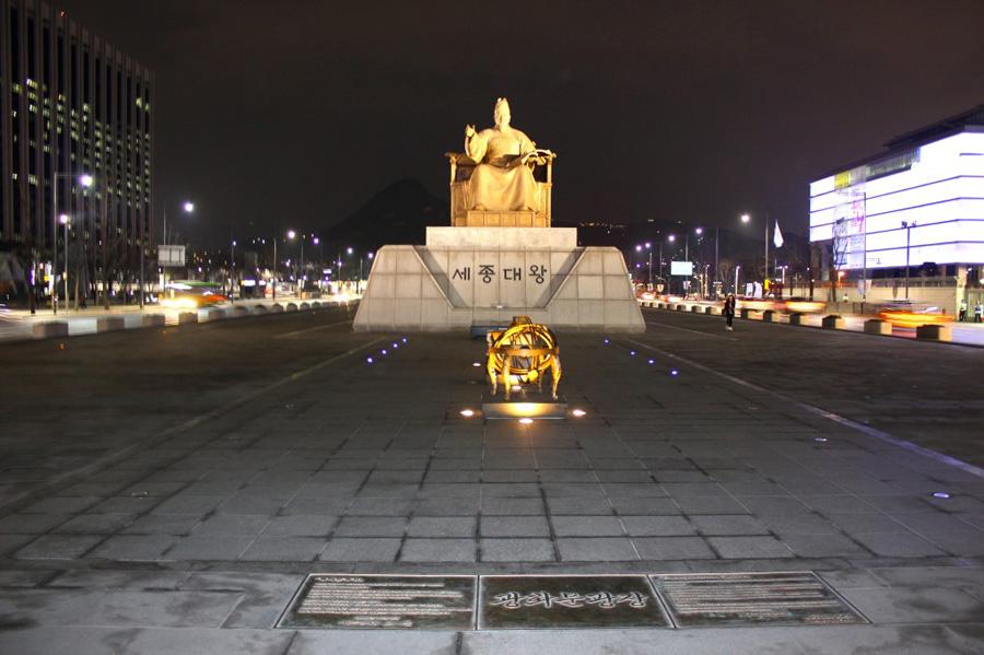 gwanghwamun-square-1