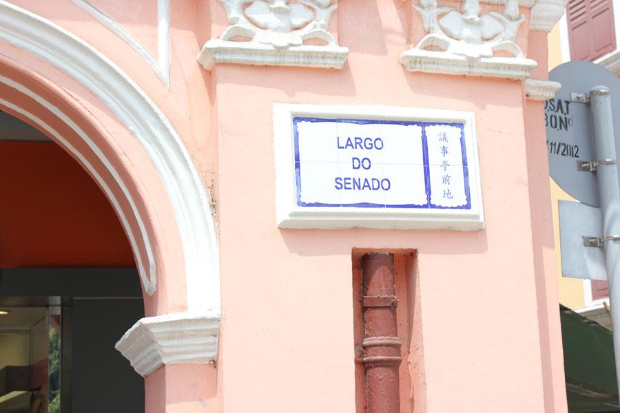 senate-square