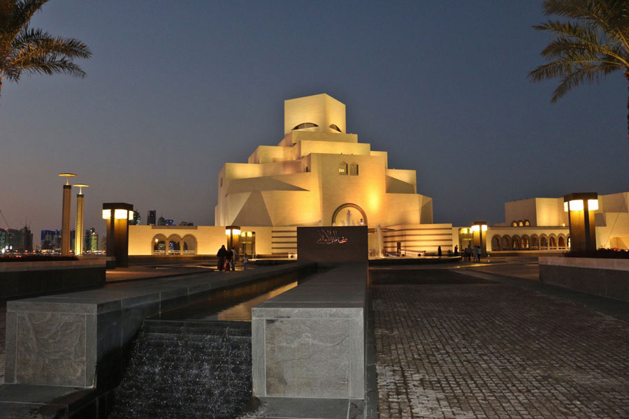museum-of-islamic-art-1